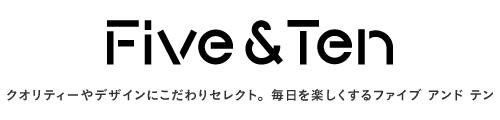 * Five & Ten ブログ *